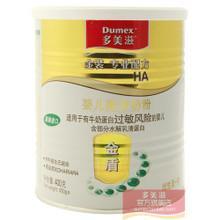 澳洲奶粉进口清关澳洲奶粉进口流程!澳洲奶粉进口报关进口奶粉