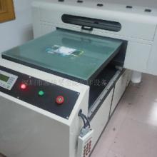 供应_塑胶制品彩印机