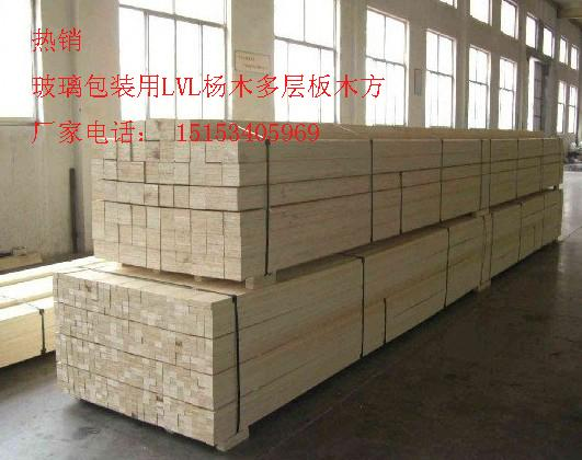 包装玻璃用的杨木LVL多层板销售