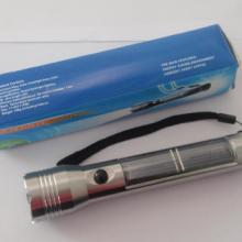 供应太阳能铝合金手电筒