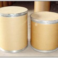 供应食品级碳酸镁、碳酸镁出厂价、碳酸镁原料、碳酸镁价格批发