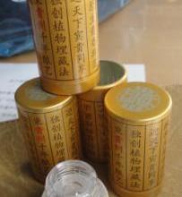 供应彩涂新型铝塑组合盖中盖酒瓶盖