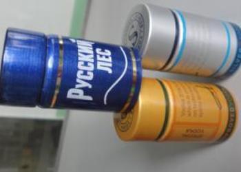 彩涂新型铝塑组合盖中盖酒瓶盖图片