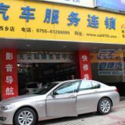深圳宝马523汽车贴膜图片