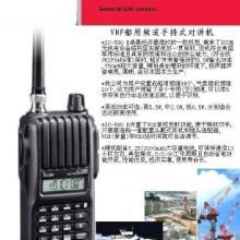供应日本ICOM船用对讲机IC-V80E
