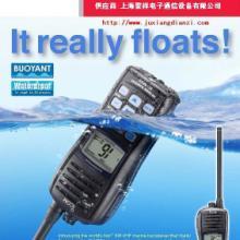 供应日本ICOM漂浮式船用对讲机IC-M33
