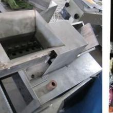 供应橡皮泥包装机橡皮泥生产流水线图片