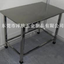 供应东莞不锈钢工作台,广州不锈钢工作台,惠州不锈钢工作台批发