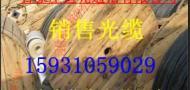 石家庄恒亮通信设备有限公司