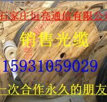 供应光缆设备 出售光缆 回收光缆