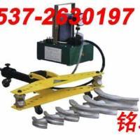 供应1寸电动液压弯管机