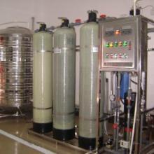 供应专业生产打印耗材专用纯水设备