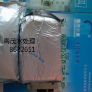 珠海ZGER8420核级混床树脂批发图片