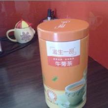 平衡茶生产牛蒡茶贴牌代加工