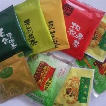 供应面向全国的保健茶来料加工