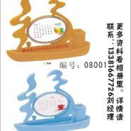 2014上海不规则纸质台历厂家图片
