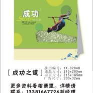 2014上海纸质台历图片