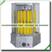 供应烤玉米机烤玉米机器烤玉米棒子机北京烤玉米机烤玉米机价格图片