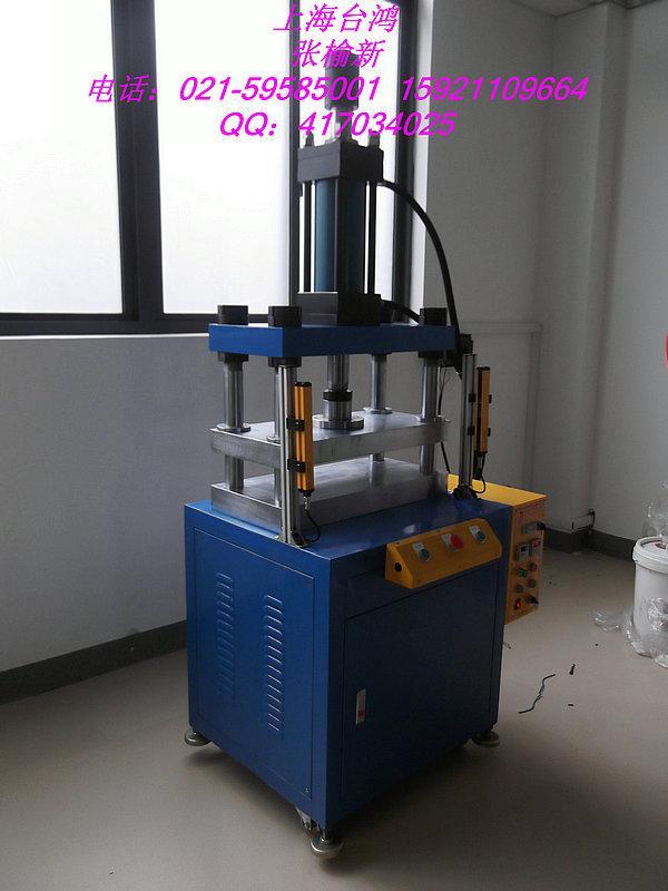 上海油压冲压机,昆山油压冲压机,苏州油压冲压机