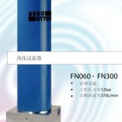 雅歌輝托斯FN060油液離線過濾器