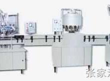 供应小量饮料生产设备