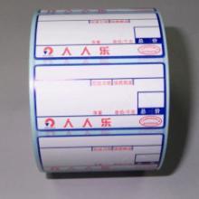 供应收银纸-电子称标签-价格标签纸-广州-佛山-中山-批发-生产批发