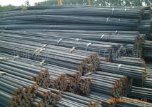 供应钢材价格