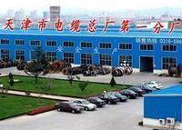 天津电缆总厂第一分厂总经销