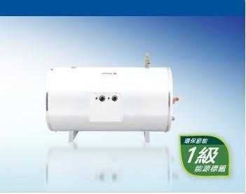 储水式电热水器 花洒式储水式电热水器 美的家用空气能热泵 精品型 美图片