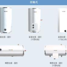 供应电热水器高低压可订做,GPC40 3KW