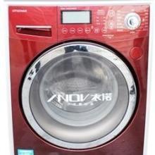 供应小天鹅6公斤滚筒全自动洗衣机批发
