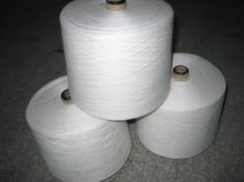 供应优质人棉纱24支