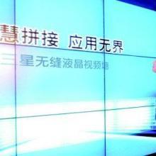 供应广西超大屏幕82寸拼接单价批发