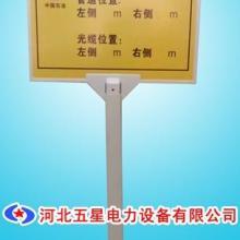 ()河北园艺博览会安全警示牌()环保警示牌警示牌安装()