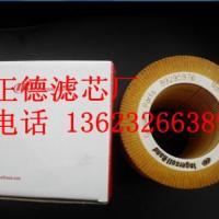 供应UPS22英格索兰89295976空气滤芯