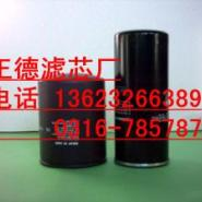 10525274油分滤芯图片