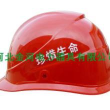 供应安全帽生产厂家安全帽的规格/ABS安全帽/玻璃钢安全帽的生产厂家