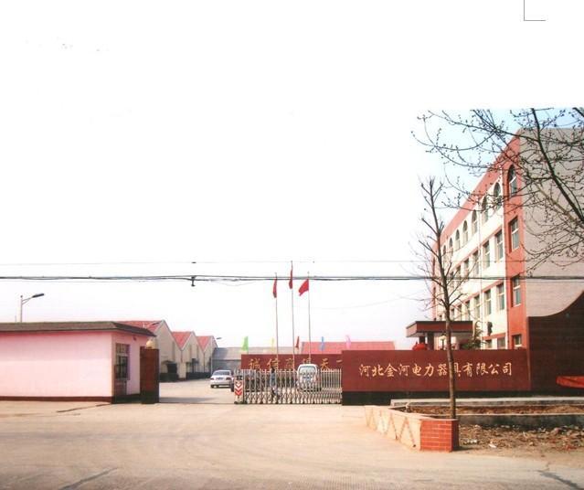 河北金河电力器具有限公司