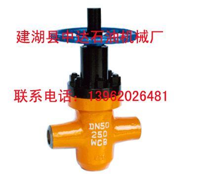 广东不锈钢高压平板闸阀供应报价上海不锈钢高压平板闸阀规格0
