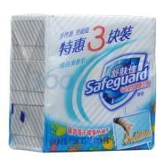 广州网上批发125g纯白香皂图片