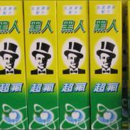 广州低价网上批发225g黑人牙膏图片