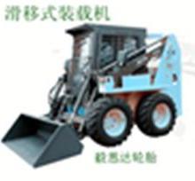 供应10-16.5滑移式装载机轮胎