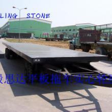 供应平板拖车实心轮胎700-9