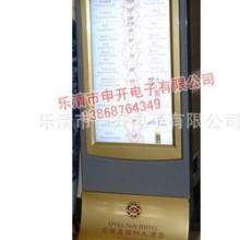 42寸立式液广告机AU液晶显示屏CF卡控制批发