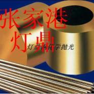 铜化学抛光液配方_铜化学抛光液图片