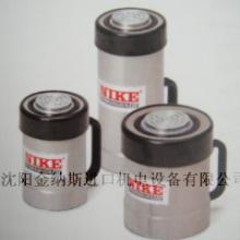 供应液压缸