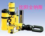 供应美国ENERPAC液压工具