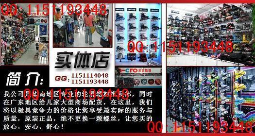 大型轮滑溜冰鞋批发哪里的轮滑溜冰鞋质量好专业轮滑装备批发