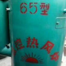 供应药材烘干热风炉