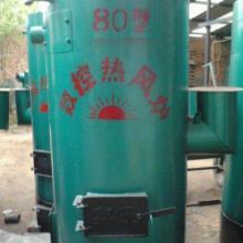 供應多功能數控養殖業熱風爐圖片